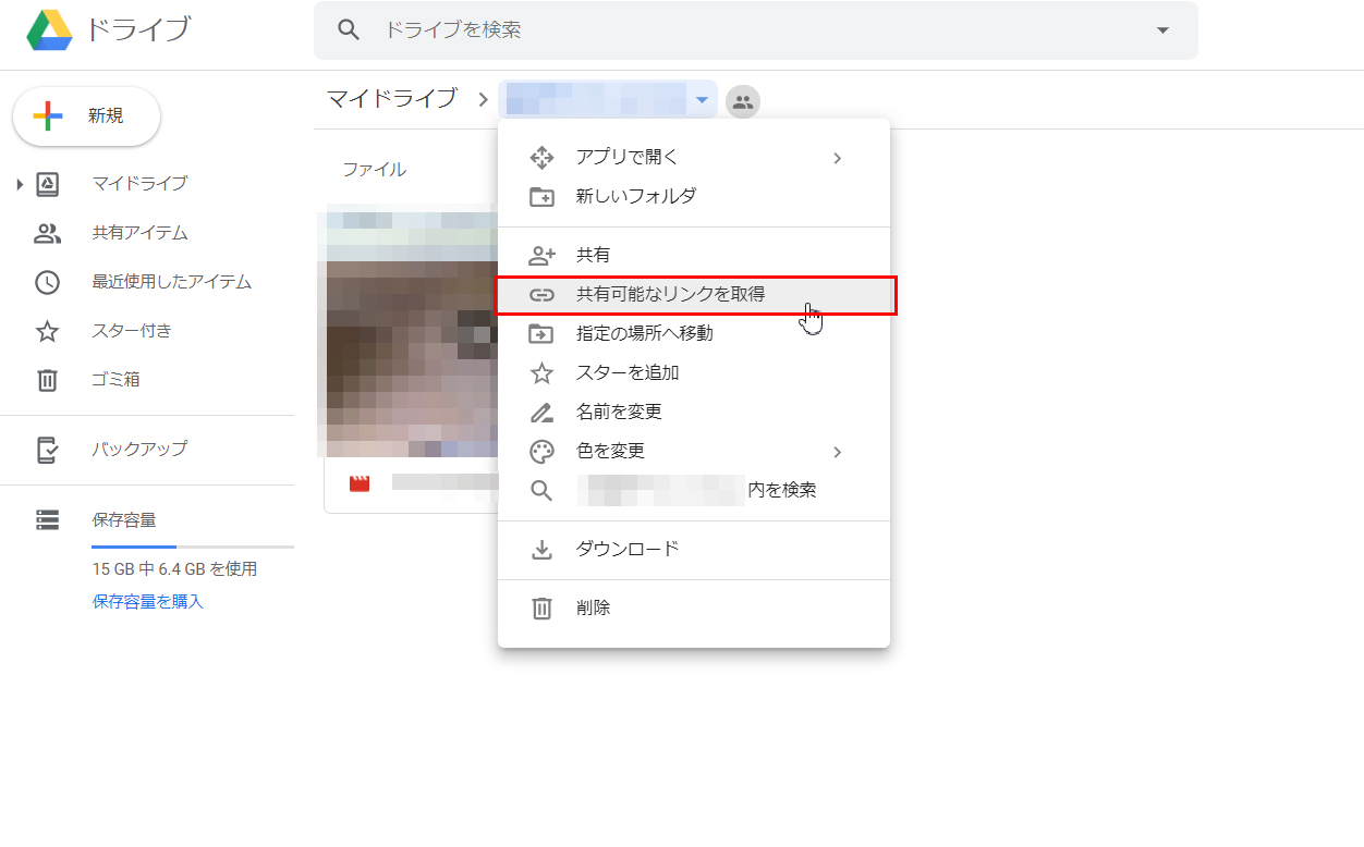 ダウンロード 保存 先 iphone